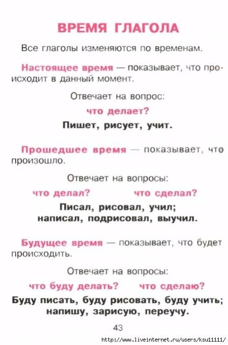 42_NBYMktaQMs (464x700, 164Kb)