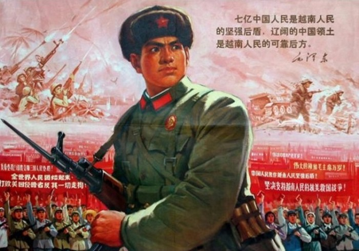 Как и когда русские воевали с китайцами