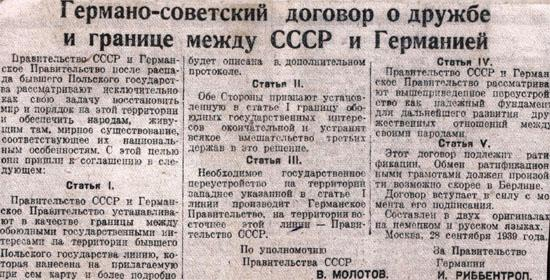 Какие советские документы до сих пор засекречены