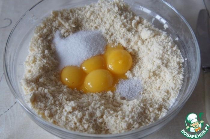 Пирог «Женский каприз»— рецепт приготовления