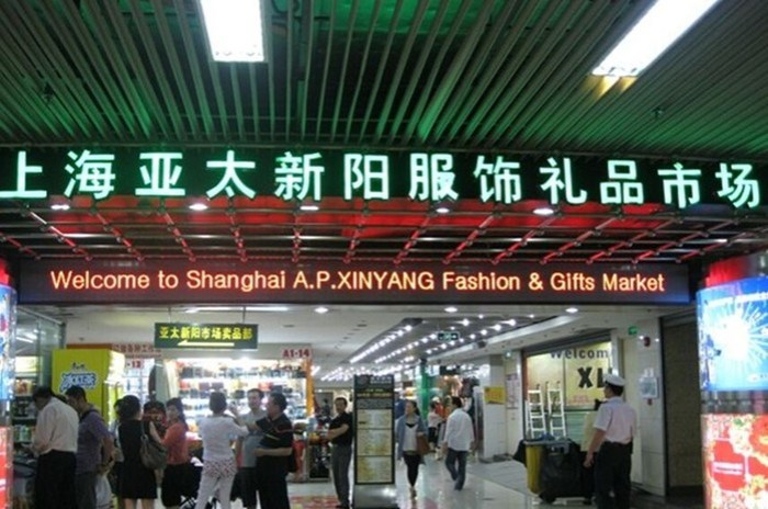 Рынки Шанхая. Многие туристы едут за покупками в Китай