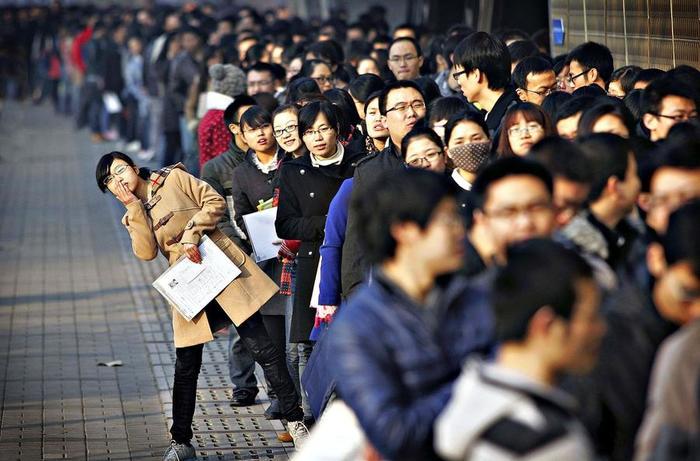 Необычные должности в Китае