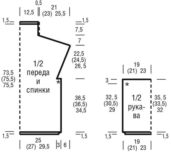 вязание спицами джемпер 3 (700x635, 82Kb)