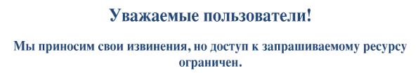 Что влияет на ИКС Яндекса: исследование PromoPult