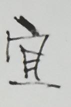 Джоан Ватсон із серіалу «Елементарно»: як її звуть по китайськи?