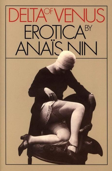 Самые откровенные эpoтические романы