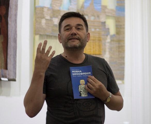 Юрій Шевчук про науковий жаргон, сленг, народну українську мову та «точні відповідники»