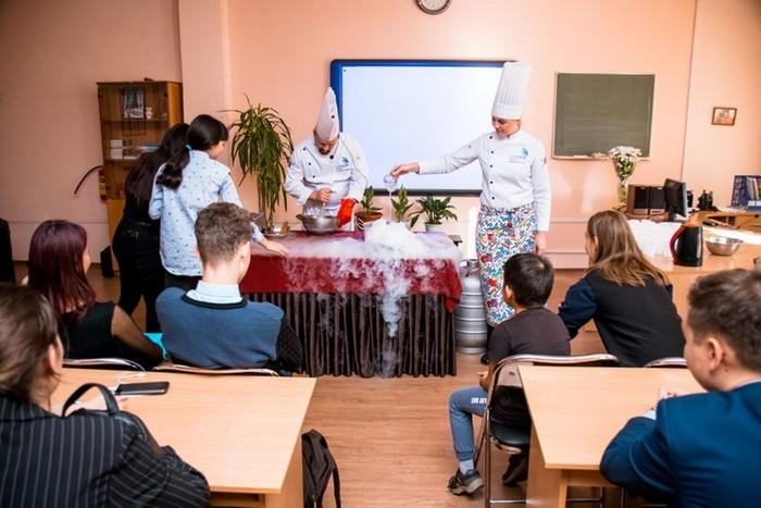 Александра Козубенко: «Билет в будущее»