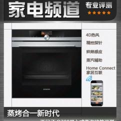 Kitchen Aid Ovens Three Piece Sets 蒸烤合一西门子iq700嵌入式蒸汽烤箱评测 很赞 全新西门子iq700嵌入式蒸汽烤箱hs658gxs6w 秉承了 德国制造 的精益求精 设计风格简约大气 多达15种的加热模式 搭载4d热风功能 满足不同菜肴烹饪需求 丰富您的