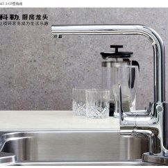 Kohler Kitchen Faucet How To Refinish Cabinets 科勒厨房龙头科勒卫浴k 99176t 4 Cp 哈尔滨哈西商场a8110店铺 红星美凯