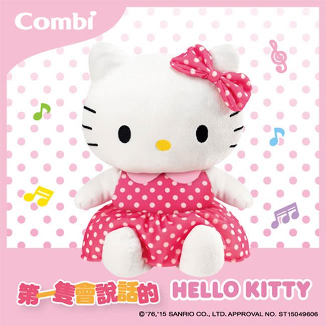 網路人氣產品top10 超值推【Combi】音樂安撫玩偶-好朋友(小熊-Hello Kitty-兔兔) @ PTT網友推薦好物 :: 痞客邦