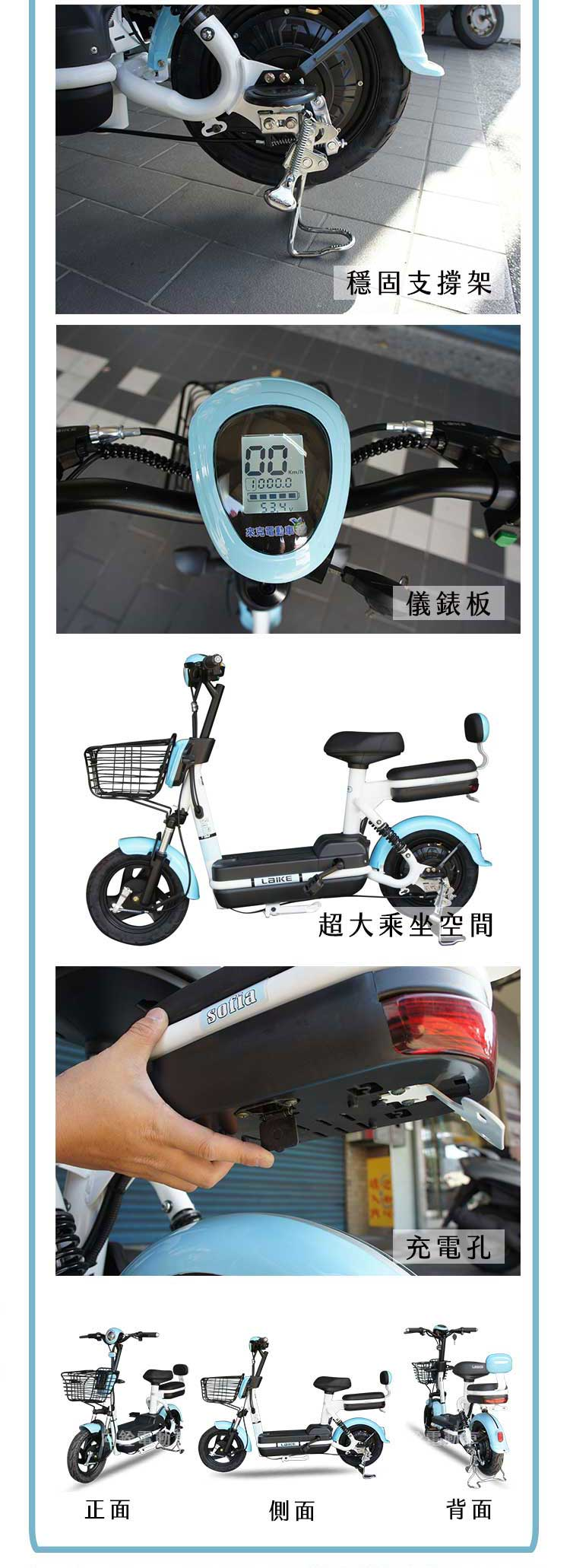 【向銓】LIKE電動輔助自行車 PEG-006 鋰電版(電動車)好評推薦 - 腳踏車*機車行