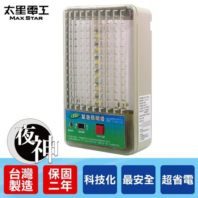 【太星電工】夜神200/18LED緊急照明燈(暖白光-個檢)