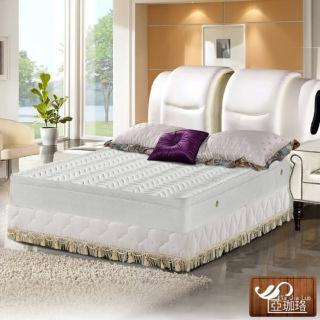 雙人加大.獨立筒床墊.床墊.傢俱寢飾-momo購物網