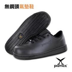 Keen Kitchen Shoes Hood Filters Cp值超高 Pamax帕瑪斯 超彈力雙氣墊止滑鞋 廚師鞋 廚房鞋 輕量休閒 輕量休閒工作鞋 Pp07701黑 男 價格比較ptt