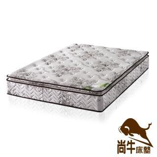 單人,彈簧床墊,床墊,傢俱寢飾-momo購物網