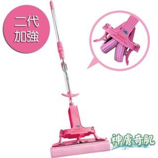 膠棉拖把,地板清潔工具,掃除用具,日用品-momo購物網