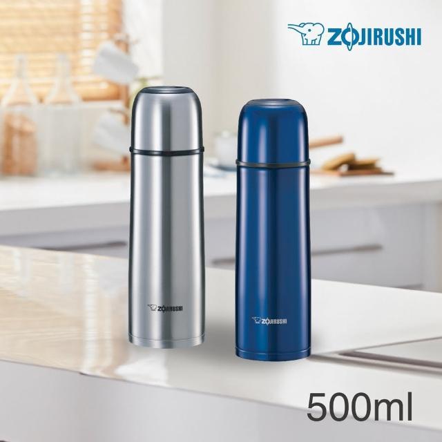 不鏽鋼保溫杯瓶【象印】0.5L-不銹鋼真空保溫-保冷瓶(SV-GR50)推薦ptt - lU0tW842gps的部落格 - udn部落格