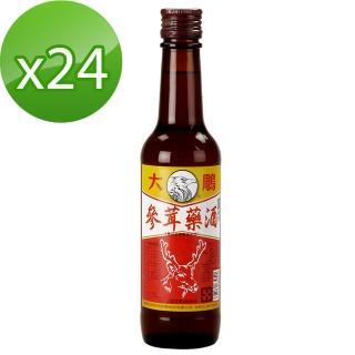 momo購物網推薦的【大鵰】蔘茸藥酒300ml*24(乙類成藥)優惠特價1200元,網購編號 : 3898628