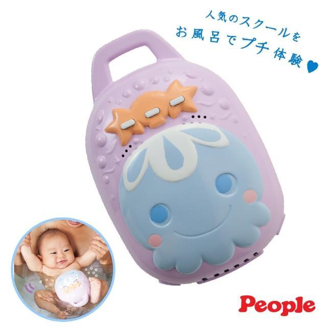 【日本People】寶寶的泡泡按摩機(洗澡玩具/聲光遊戲)