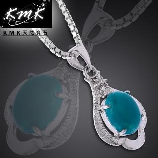 臺灣藍寶,鑽石,品質生活盡在雅虎購物!