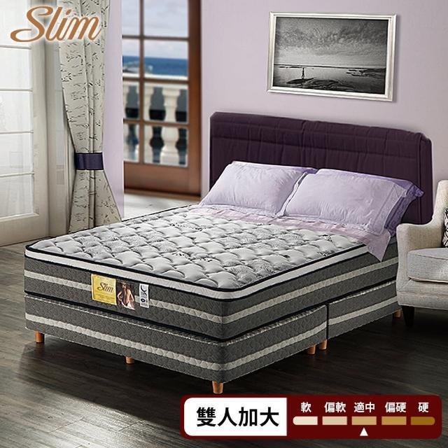 【老K彈簧床】好評入門款特級好入夢彈簧床墊單人加大3.5x6.2優惠推薦 - 名床家具展