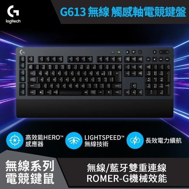 滑鼠推薦ptt【Logitech 羅技】G613 無線機械式遊戲鍵盤品牌價格評比mobile01 - srvi4893的部落格 - udn部落格
