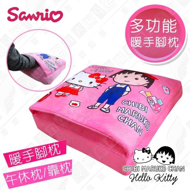 【Hello Kitty x 小丸子】超可愛聯名款 舒壓枕 午安枕 抱枕 靠枕 暖手暖腳枕(三麗鷗正版授權)