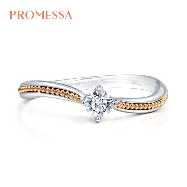 【點睛品】Promessa 伯爵小皇冠 18分 18K金鑽石戒指