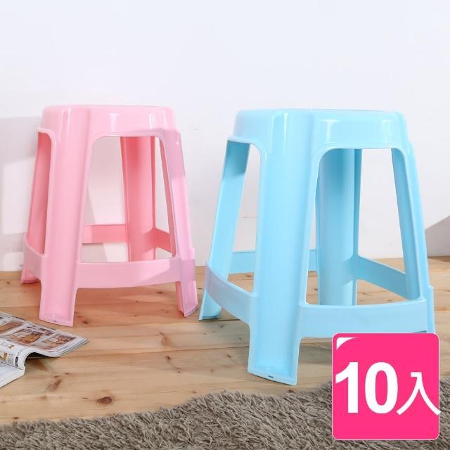 【HOUSE 好室喵】歡聚椅-大/休閒椅/椅凳/夜市椅/塑膠椅(10入-兩色可選)