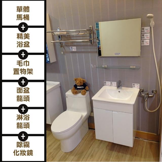 【CERAX洗樂適衛浴】超值精選衛浴套組(套房六件組)-momo購物網