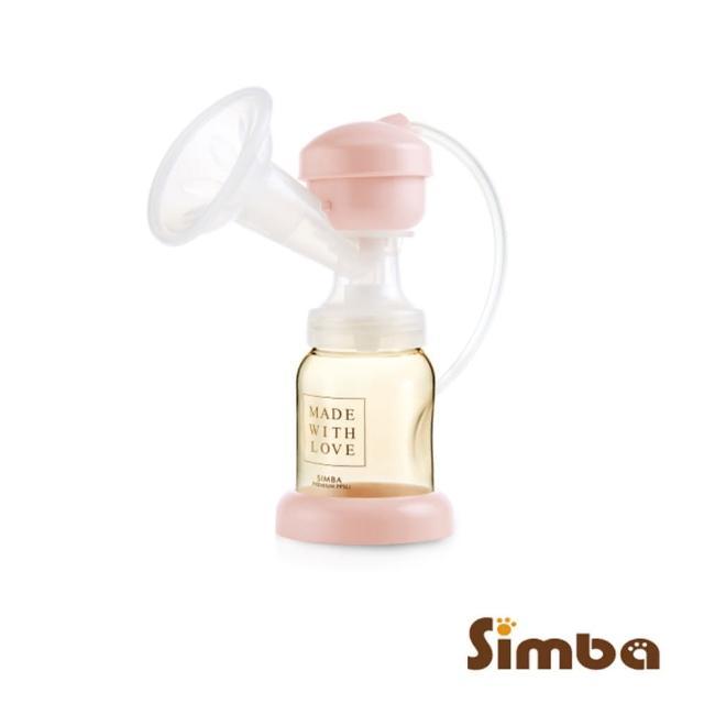 【Simba 小獅王辛巴】iFeed極美機超靜音電動吸乳器配件組(不含主機)