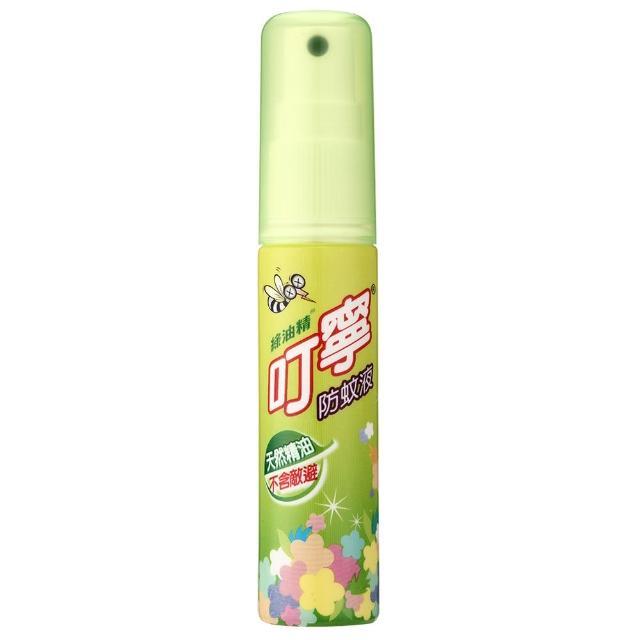 【叮寧】防蚊液 隨身瓶 25ml