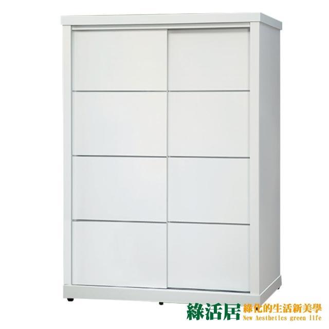 【綠活居】尼爾德 現代白6.8尺推門式衣櫃/收納櫃(穿衣鏡面+吊衣桿+單抽屜)好評推薦 - 沙發床+桌椅