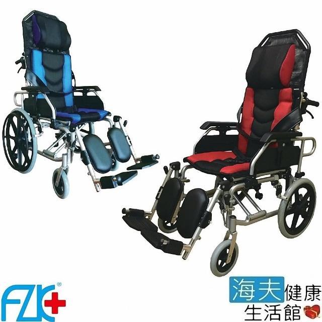 【海夫健康生活館】FZK 躺舒芙 頭靠 仰躺 移位 骨科腳 輪椅 20吋座寬 20吋後輪(AB2020)