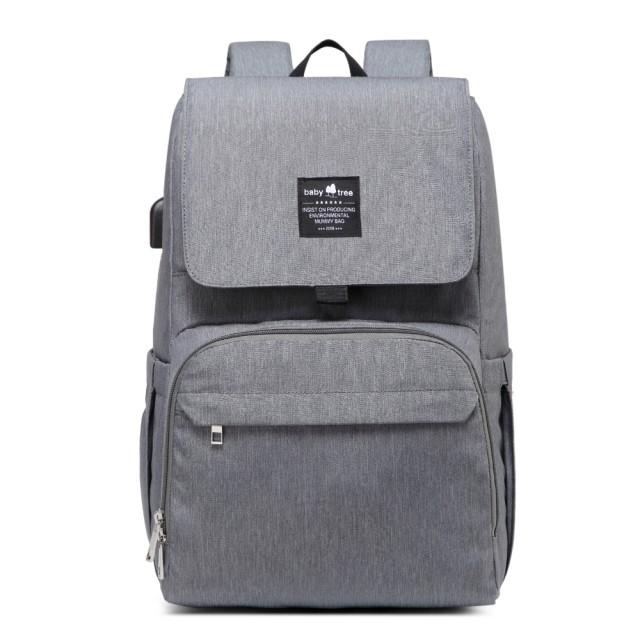 【Babytree】B1110後背包 媽媽包 背包 男包 女包 充電背包 雙肩背包 防盜防潑水-灰色(媽咪包 收納背包)