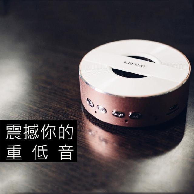 【聆翔】AH5重低音藍牙喇叭(小型藍牙喇叭 圓形音響)