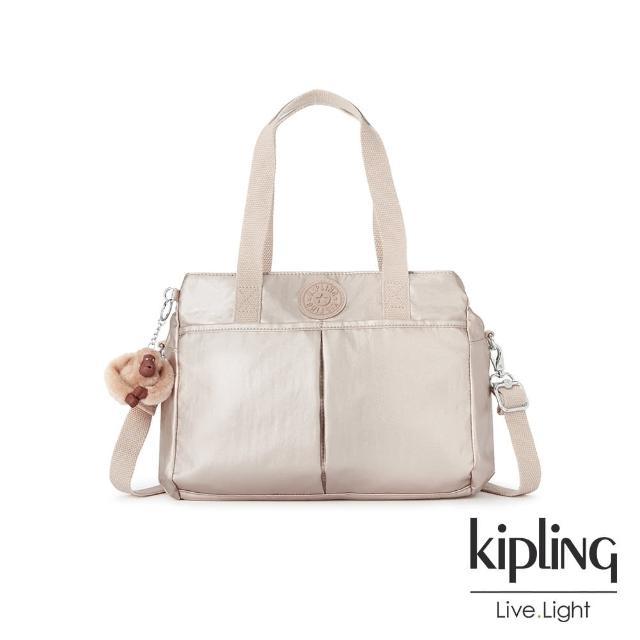 【KIPLING】金屬光玫瑰金大容量手提兩用包-KENZIE