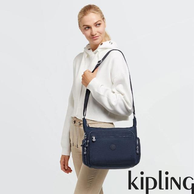 【KIPLING】經典普魯士藍多袋實用側背包-GABBIE
