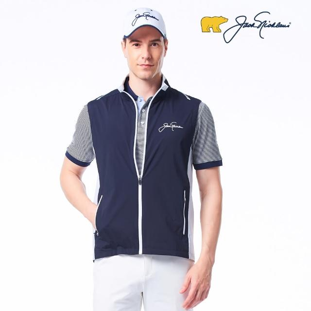 【Jack Nicklaus 金熊】GOLF男款素面休閒薄背心(深藍色)優惠推薦 - 外套洋裝衣服店