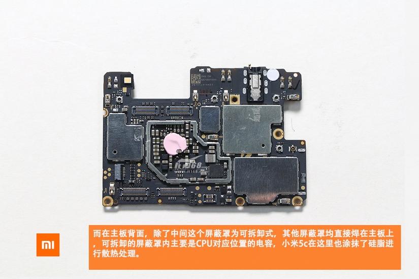 小米5c真機拆解:揭開小米自主研發芯片真容-小米.小米5c.拆解. ——快科技(驅動之家旗下媒體)--科技改變未來