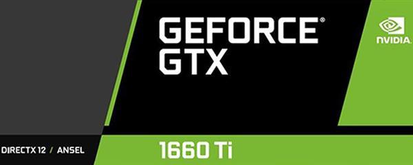 GTX 1660 Ti/1660发布时间、价格曝光:还有GTX 1650