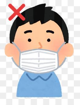 Logo Orang Pakai Masker Png : orang, pakai, masker, Gambar, Vektor, Orang, Pakai, Masker, Download, Animasi, Terbaru, Untuk, Lebih, Lengkapnya,, Simak, Penjelasannya, Berikut, Kimberly, Hunsucker