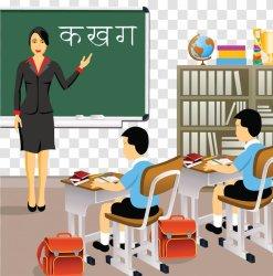 Student Teacher Classroom Lesson Professional Church Class Illustration Transparent PNG