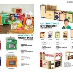 Solid Wood Toy Kitchen B&q Kitchens 供应华森葳益智玩具厨房实木优质大型教具 价格 厂家 华森葳供应商 伟德