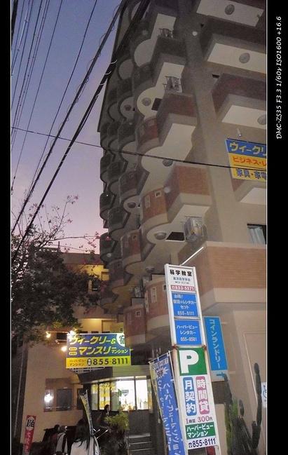 kitchen pot hangers curtains country 不能下水的冲绳依然美丽—2015年度带着爸妈收官游_那霸旅游攻略_自助游攻略_去哪儿攻略社区