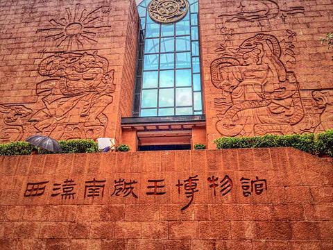 2020西漢南越王博物館-旅游攻略-門票-地址-問答-游記點評,廣州旅游旅游景點推薦-去哪兒攻略
