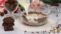 """Фото приготовления рецепта: Шоколадные конфеты """"Трюфели"""" - шаг №4"""