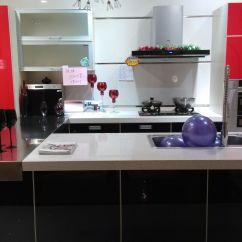 Kitchen Cabinet Door Replacement Lowes Aid Kettle 海尔橱柜, 样品促销_折扣信息_苏州海尔整体橱柜_房天下装修家居网