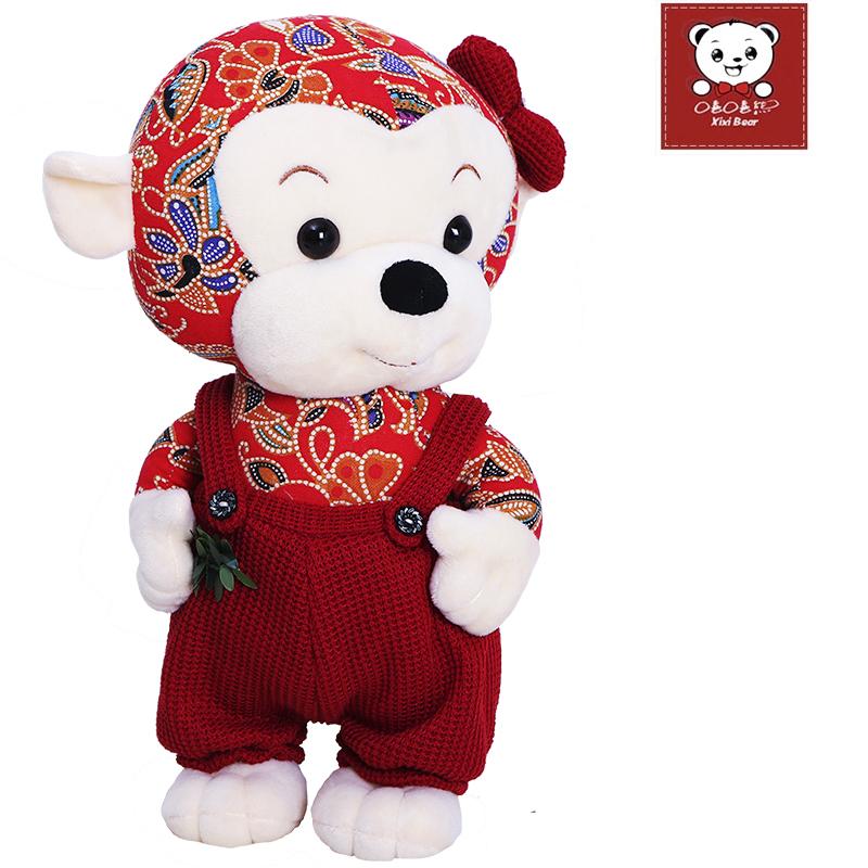 猴年吉祥物公仔布藝小生日禮物娃娃猴子結婚毛絨玩具玩偶禮品_毛絨玩具_花帶狗